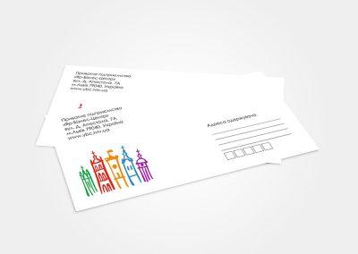 конверти-ярбізнесцентр